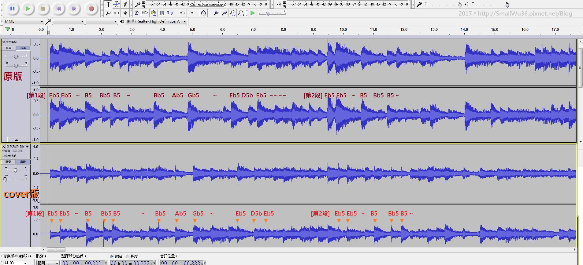 吉他A:第1~2段,兩版本比較 (2).png