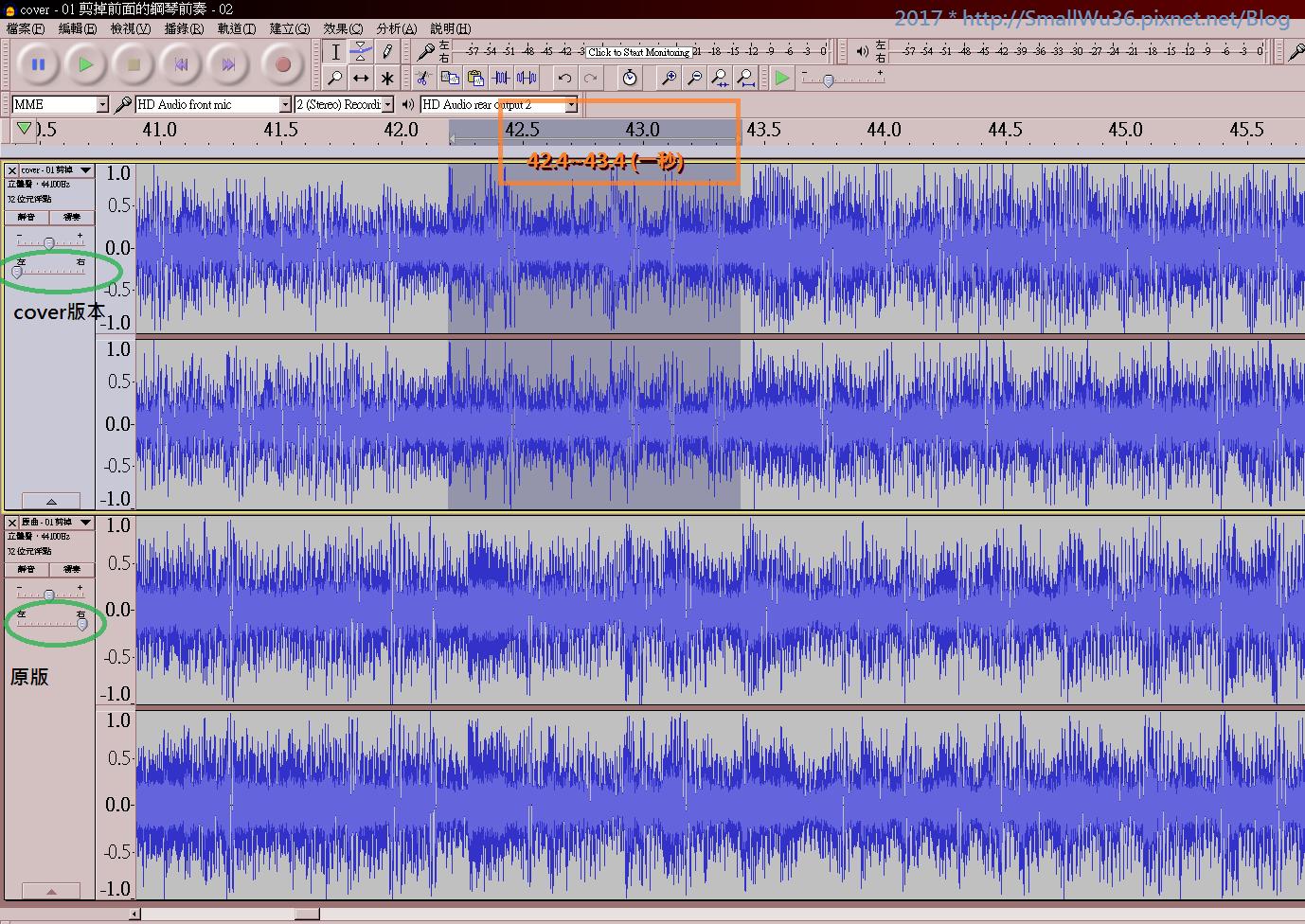 015 cover版的vocal開始明顯落後1秒多 (2).png