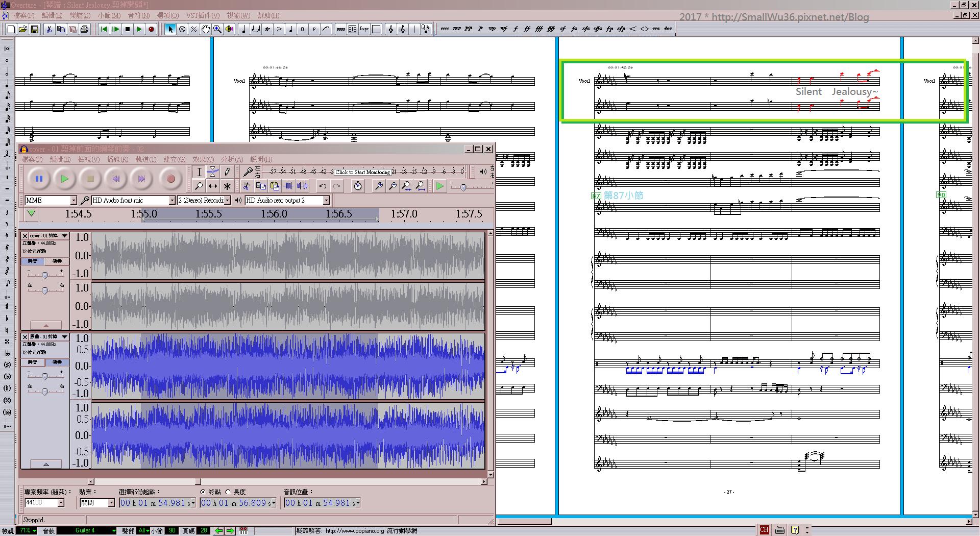 016 分段c-2 到副歌開始(反紅音符)-2 (2).png