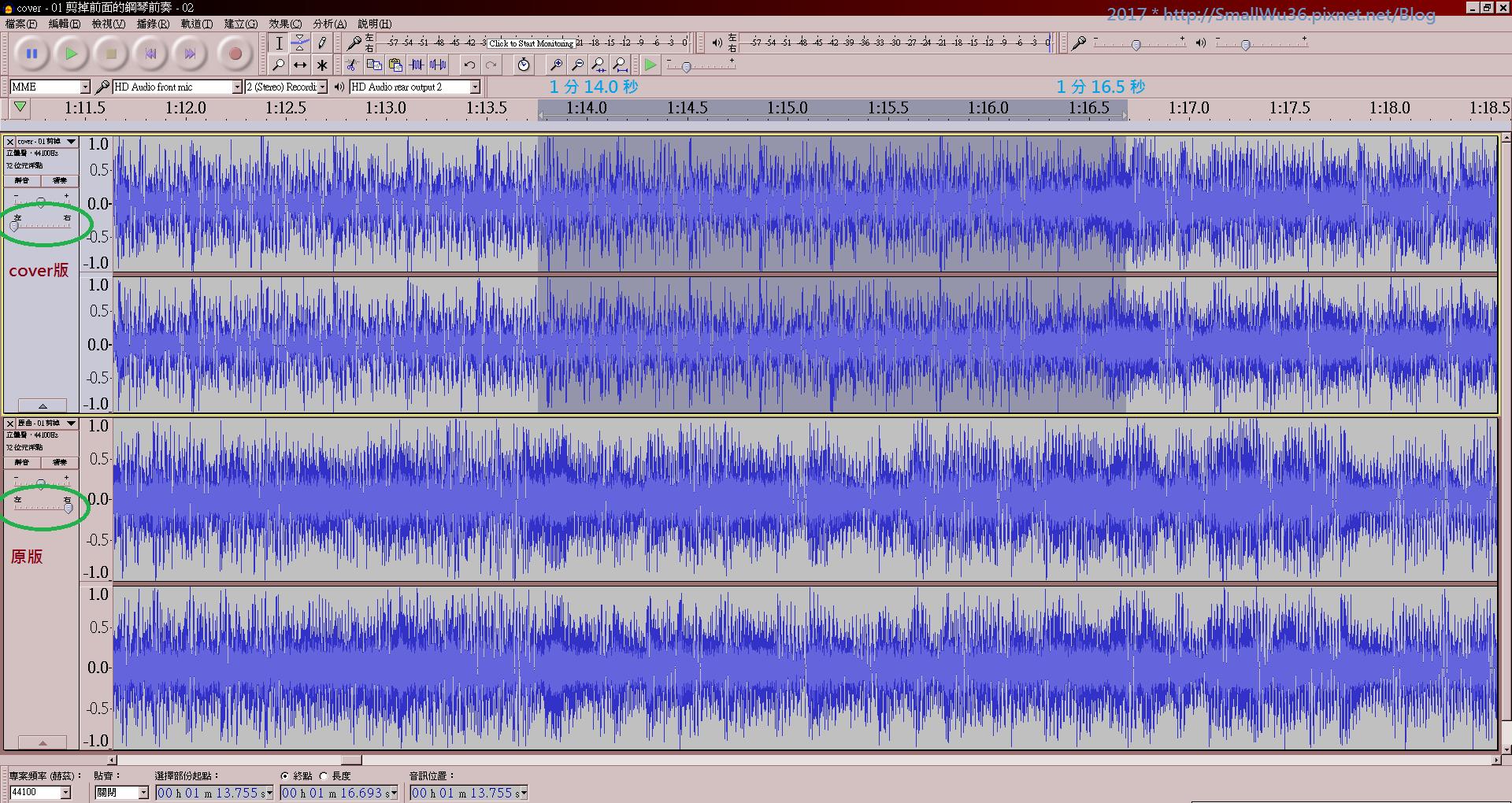 017 樂曲分段 c-1 cover版落後2點9秒 , 分左右聲道就會很明顯 (2).png