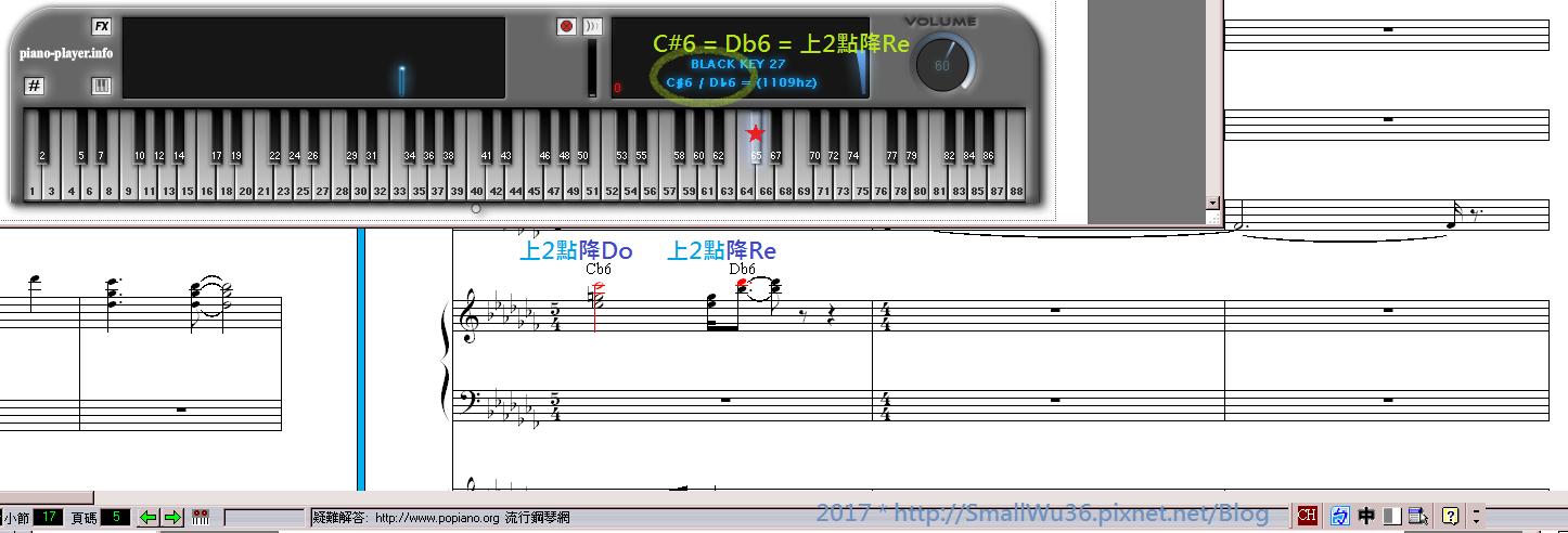 020 最後2音 降Do 降Re (2).png