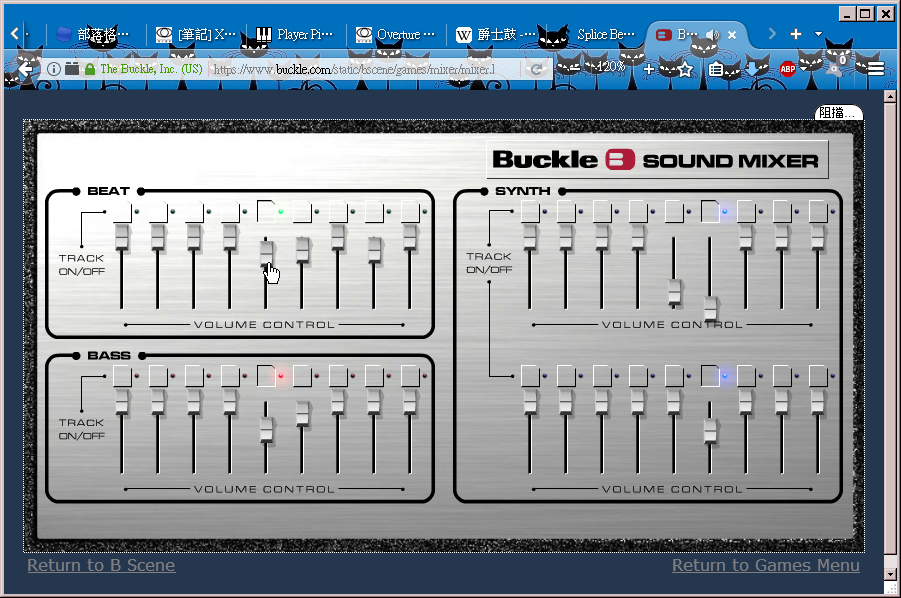 021 Buckle - sound mixer (Synthesizer) 線上混音(合成)器.png