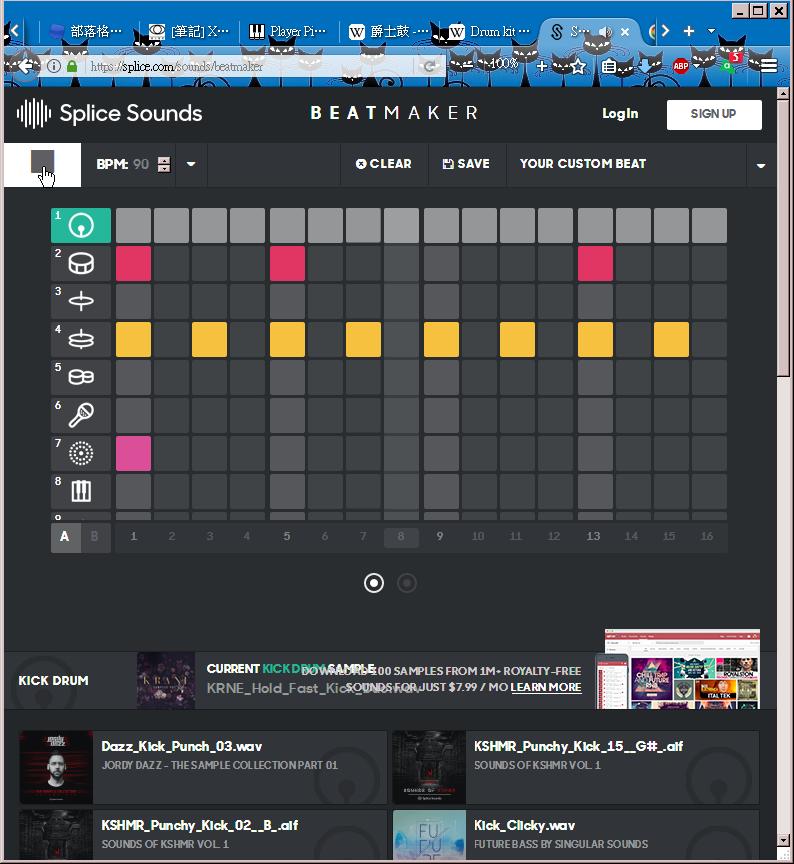023 改用 Splice Beat Maker - 合成器感覺重, 鼓和鈸的種類不夠.png