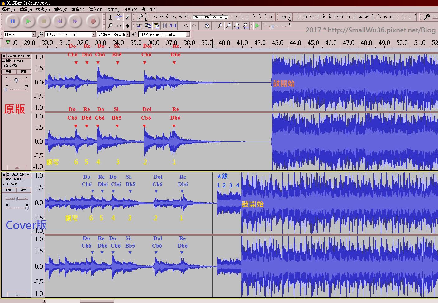 024-2 鋼琴末 鼓開頭都不同-加上註解 (2).png