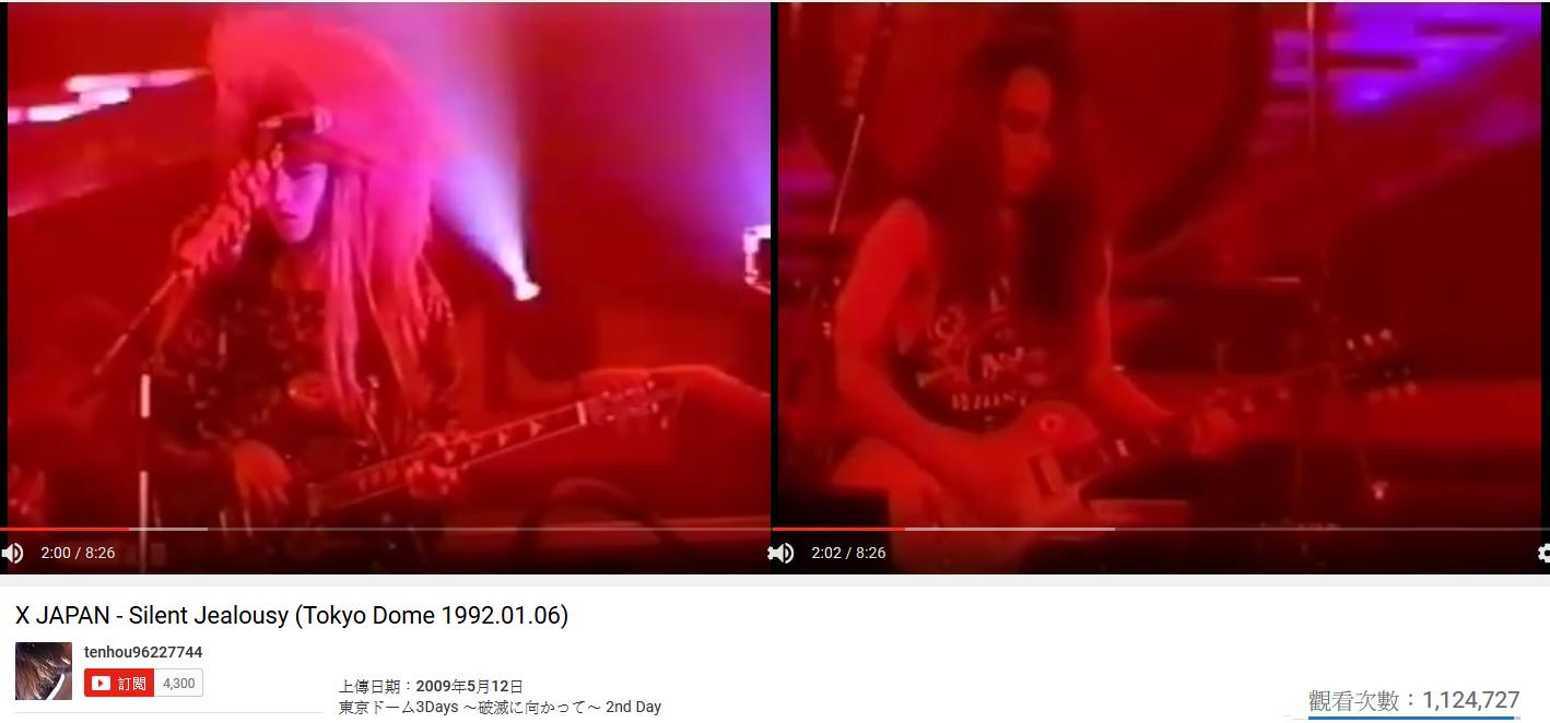 X JAPAN - Silent Jealousy (Tokyo Dome 1992-01-06) Hide Pata