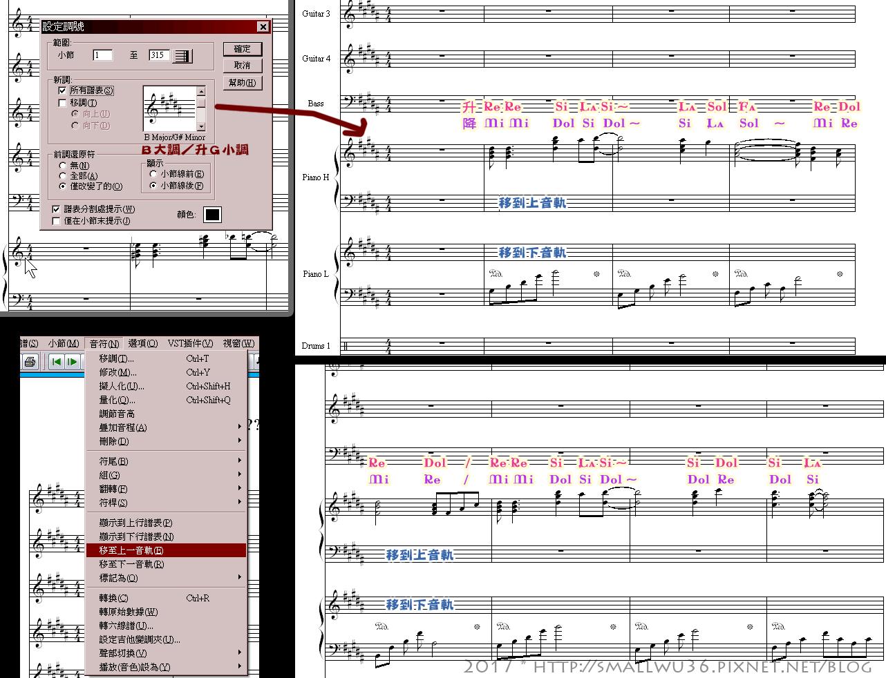 鋼琴前奏01