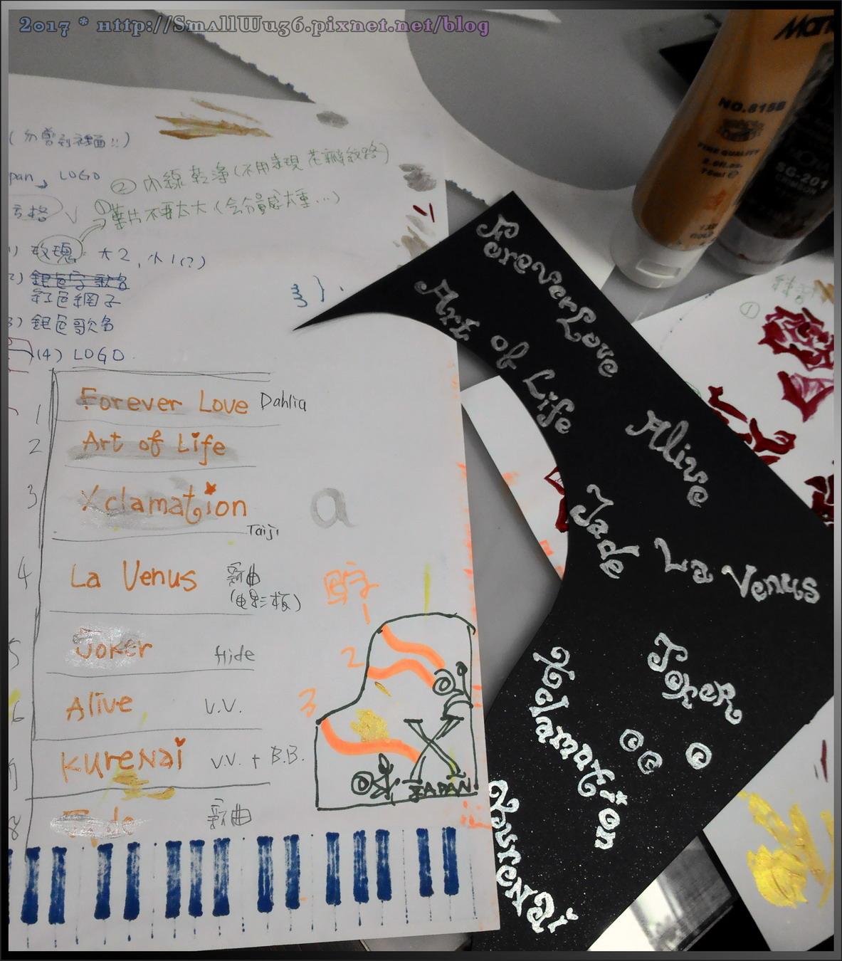 [2017-05]WE ARE X電影上  映紀念暨YOSHIKI健康祈願應援活動卡片-022.jpg