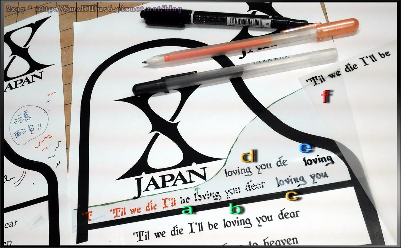 [2017-05]WE ARE X電影上  映紀念暨YOSHIKI健康祈願應援活動卡片-024.jpg