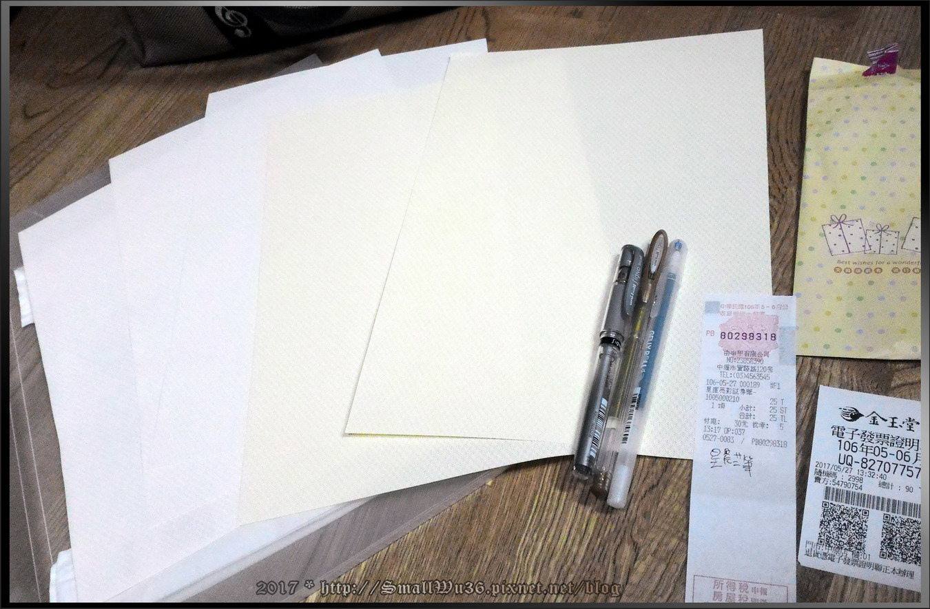 [2017-05]WE ARE X電影上  映紀念暨YOSHIKI健康祈願應援活動卡片-047.jpg