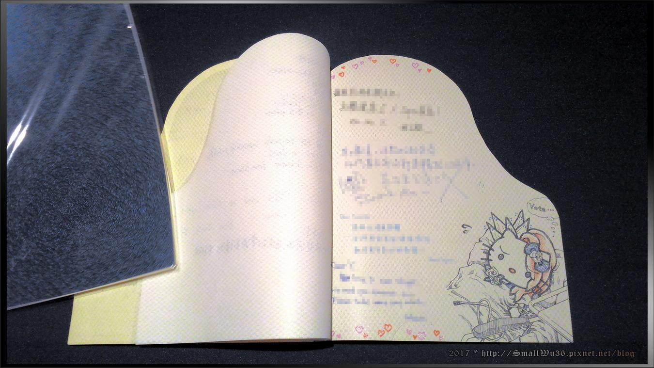 [2017-05]WE ARE X電影上  映紀念暨YOSHIKI健康祈願應援活動卡片-052.jpg