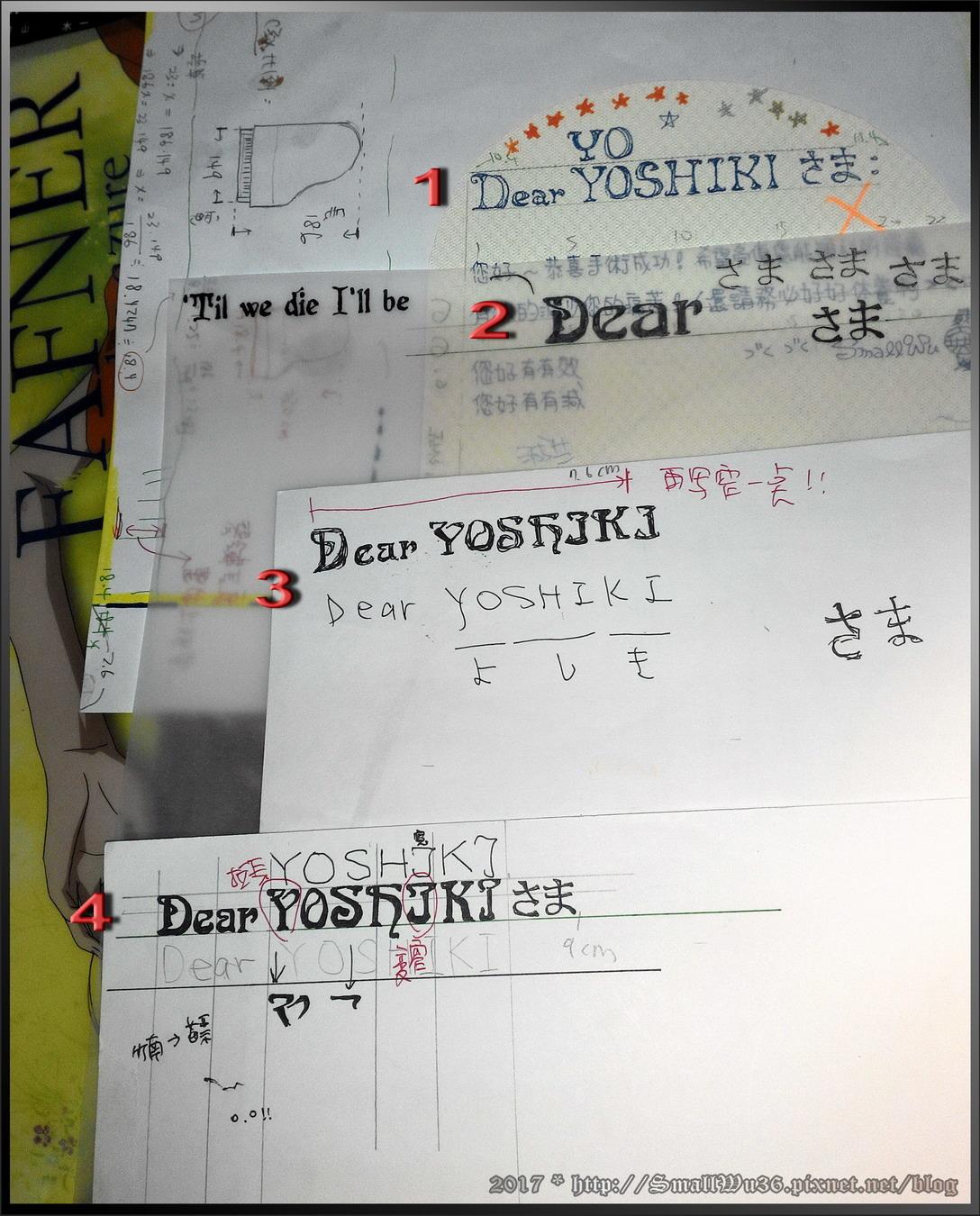[2017-05]WE ARE X電影上  映紀念暨YOSHIKI健康祈願應援活動卡片-056.jpg