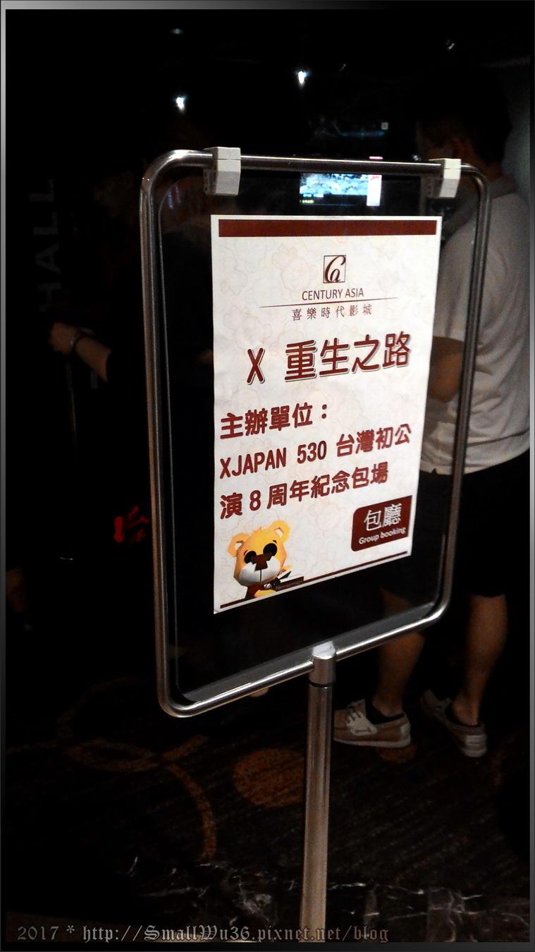 [2017-05]WE ARE X電影上  映紀念暨YOSHIKI健康祈願應援活動卡片-066.jpg