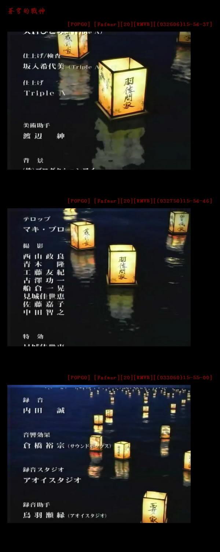 POPGOFafner20RMVB03260615-54-37.jpg