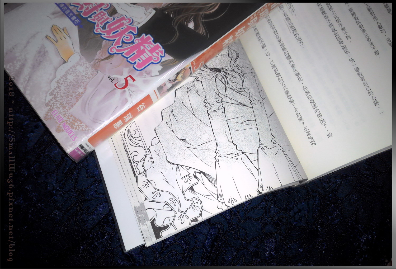 伯爵與妖精 小說插圖-高星麻子-01.jpg