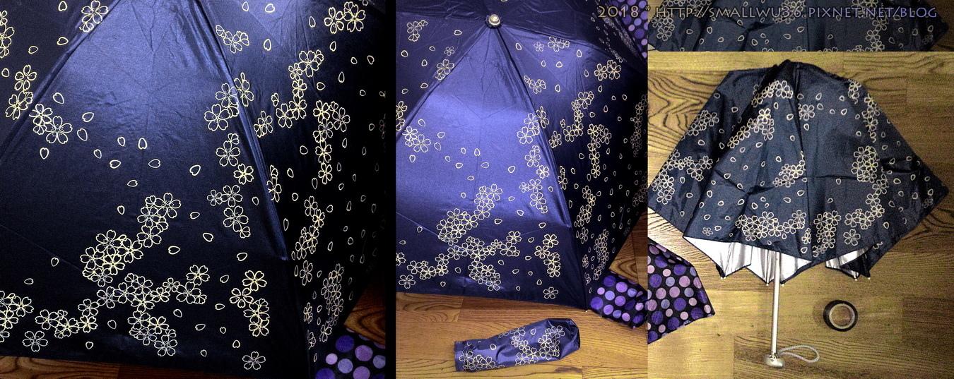 萊登 高防曬UPF50+ 150g日式超輕傘 櫻花深藍.jpg