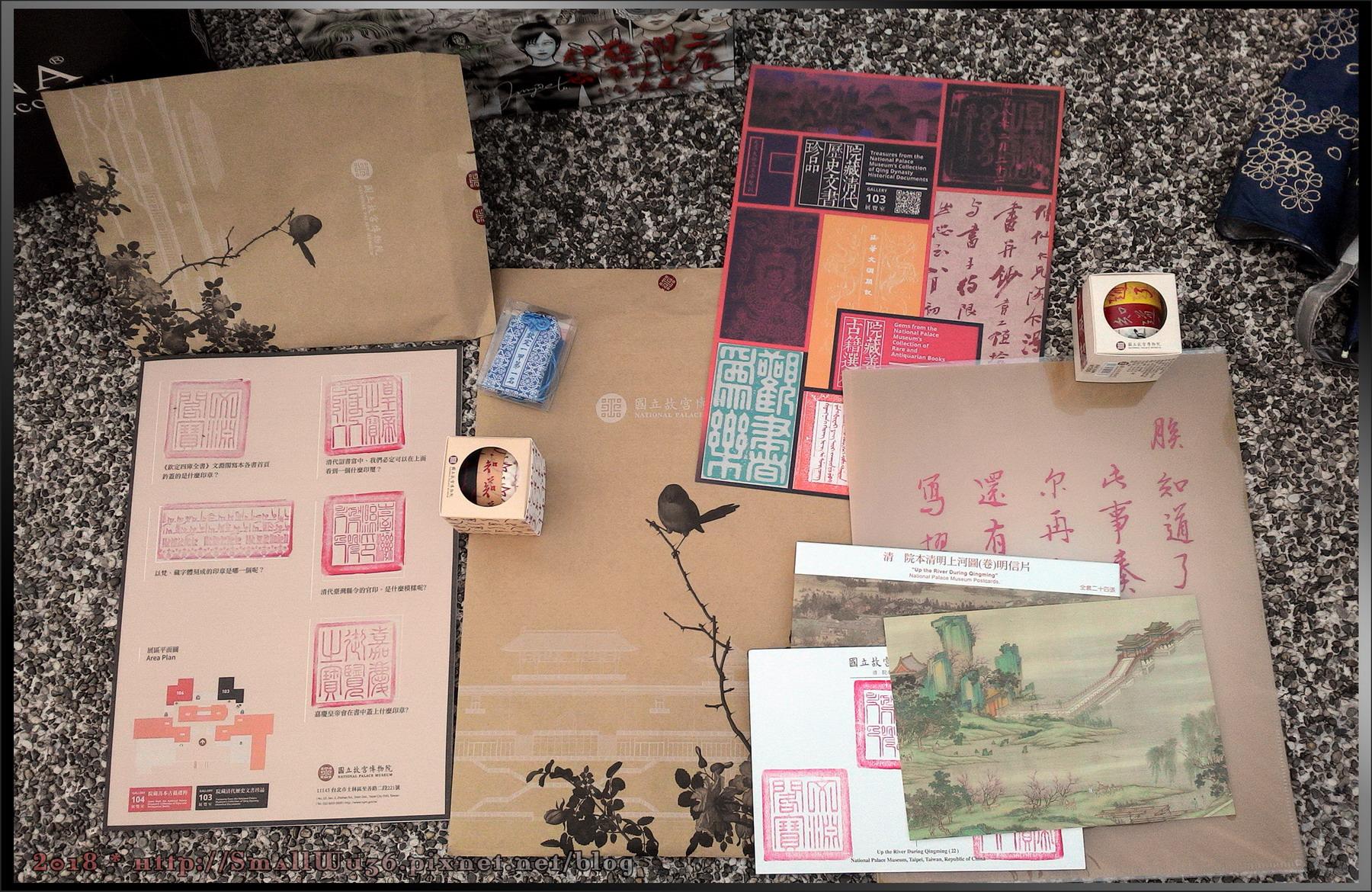 [015]台北故宮博物院-官方周邊商品.jpg