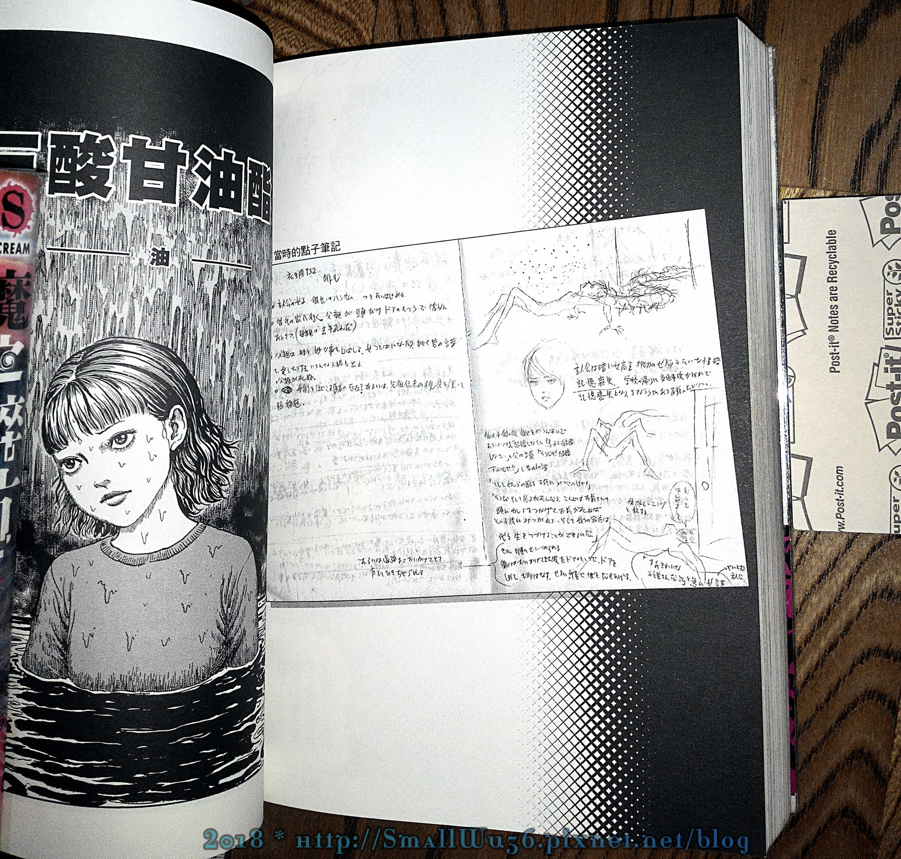 伊藤潤二 漫畫單行本 -001.jpg