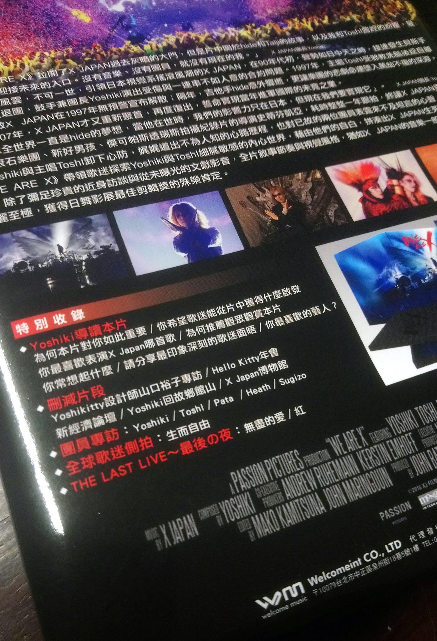 《WE ARE X:X JAPAN重生之路》雙碟BD