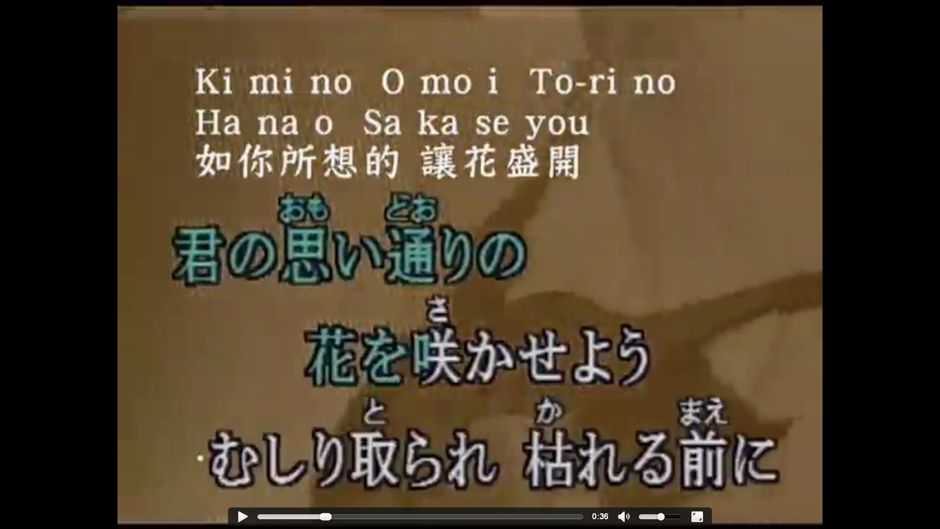 [karaok] hide/DICE (1994)-01.jpg