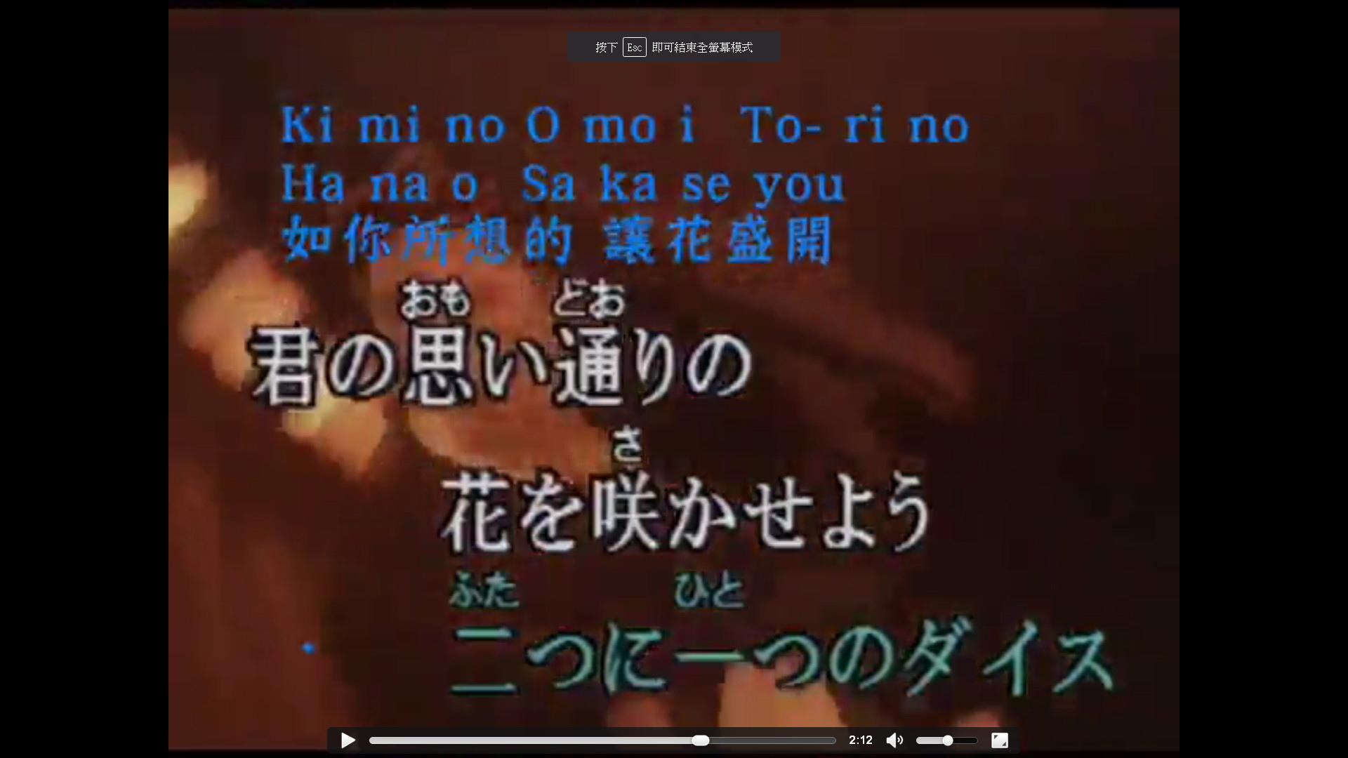 [karaok] hide/DICE (1994)-03.jpg