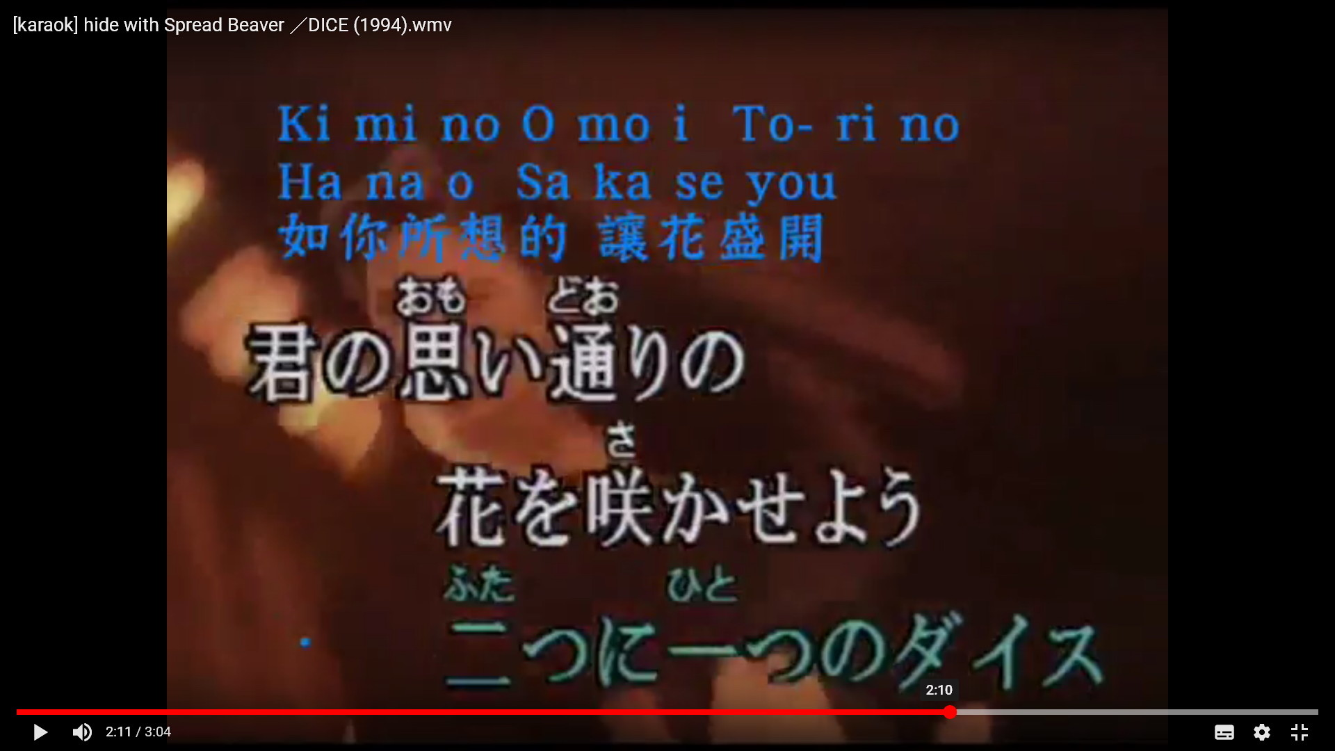[karaok] hide/DICE (1994)-04.jpg