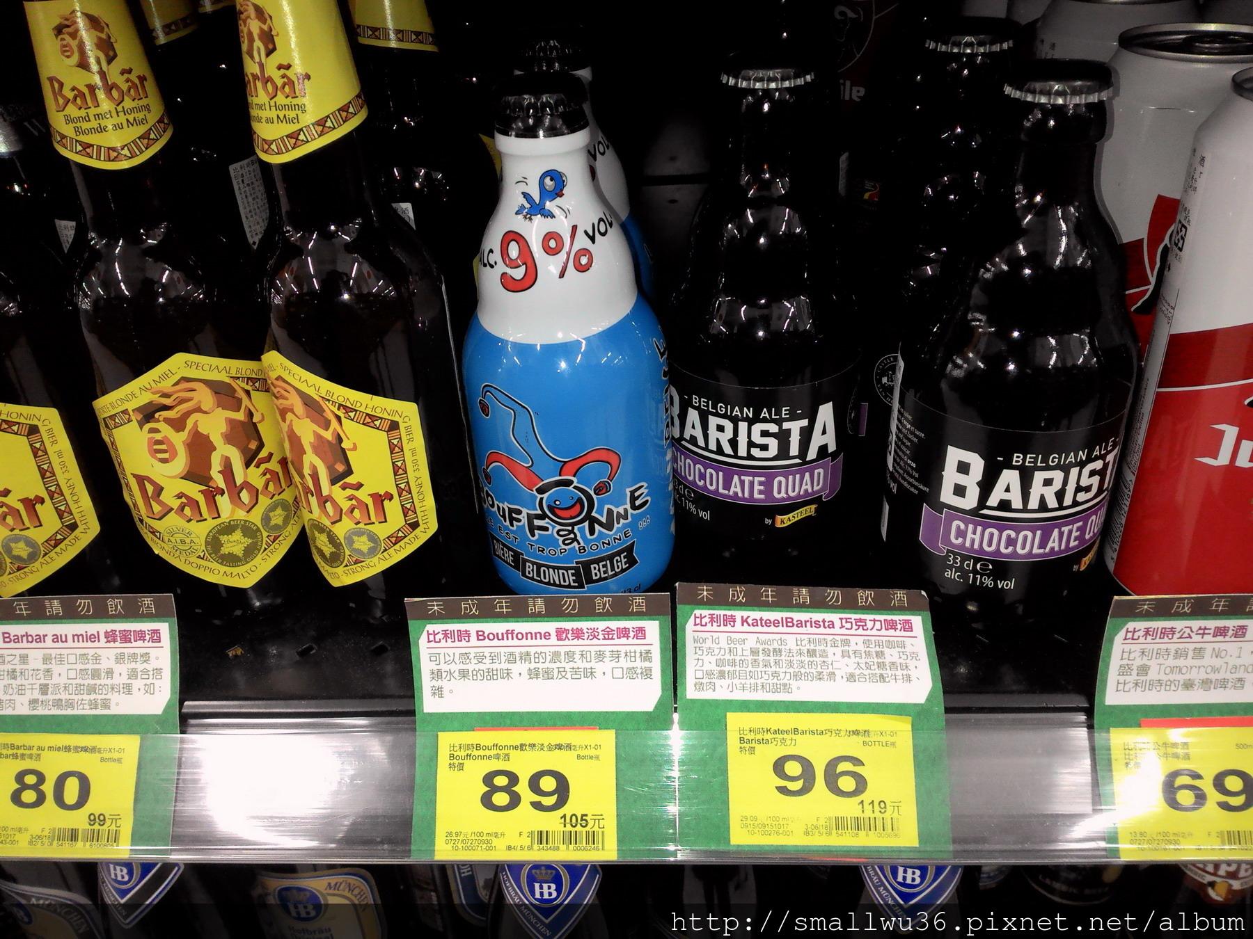 比利時bouffonne歡樂淡金啤酒.jpg