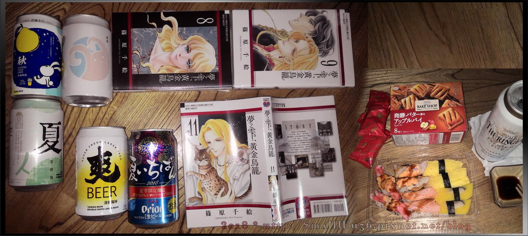 篠原千繪-夢之滴 黃金鳥籠 11.jpg