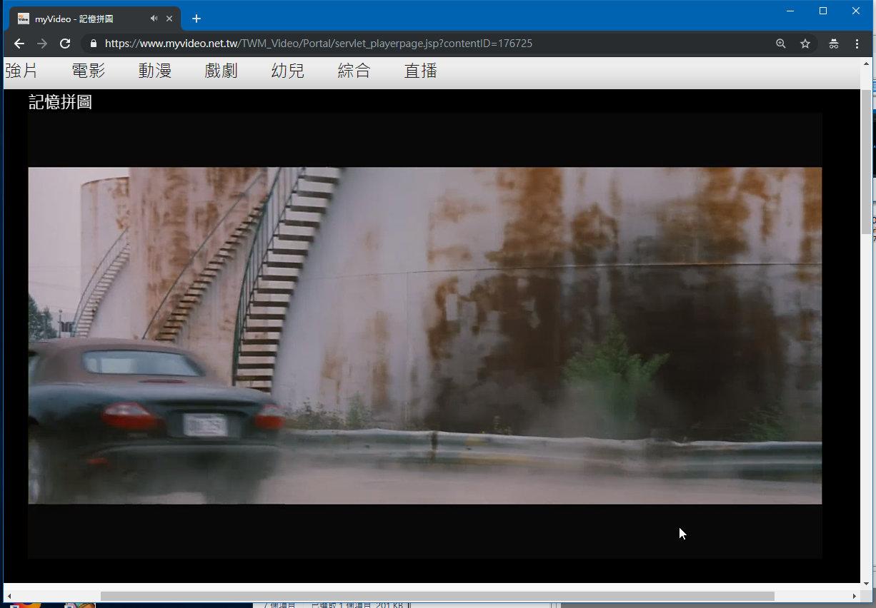 [感想] 電影-記憶拼圖 Memento (2000) 整理順序劇情&爭議討論-003.jpg