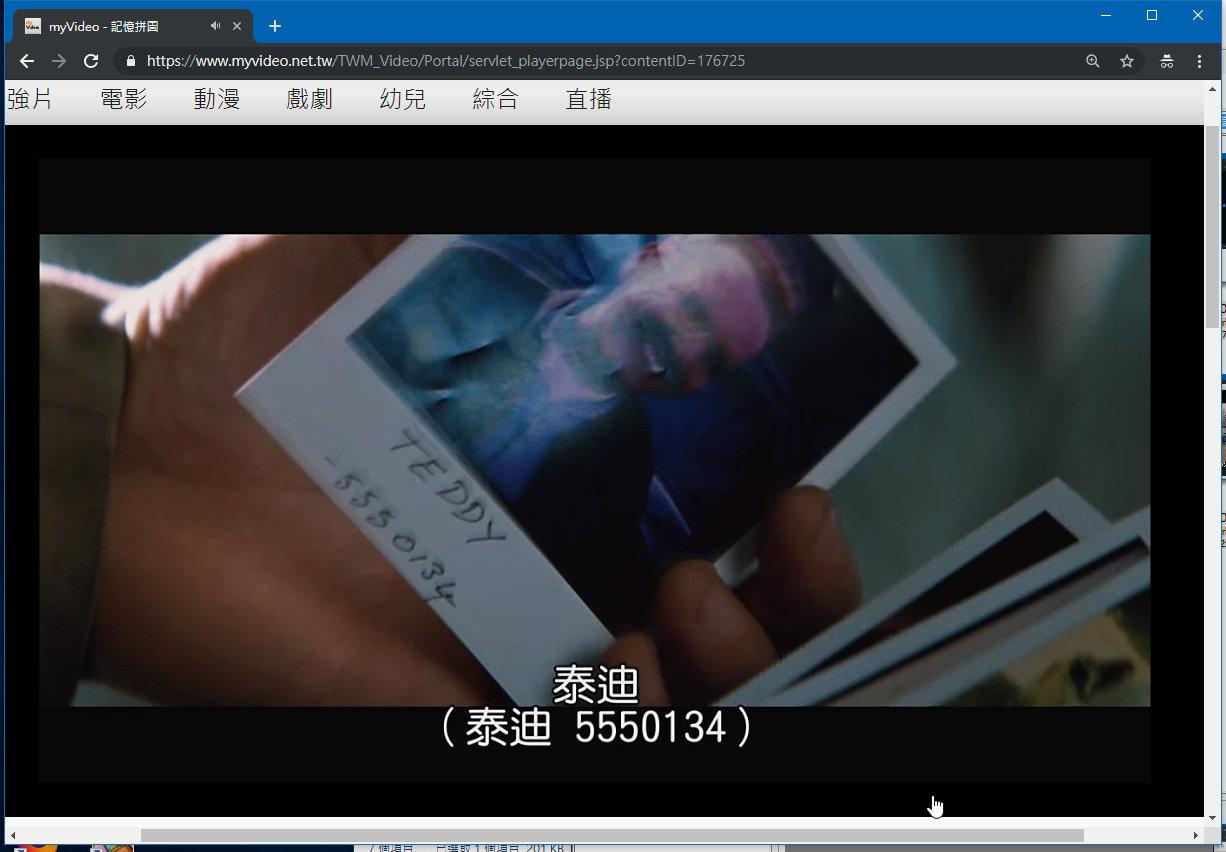 [感想] 電影-記憶拼圖 Memento (2000) 整理順序劇情&爭議討論-005.jpg