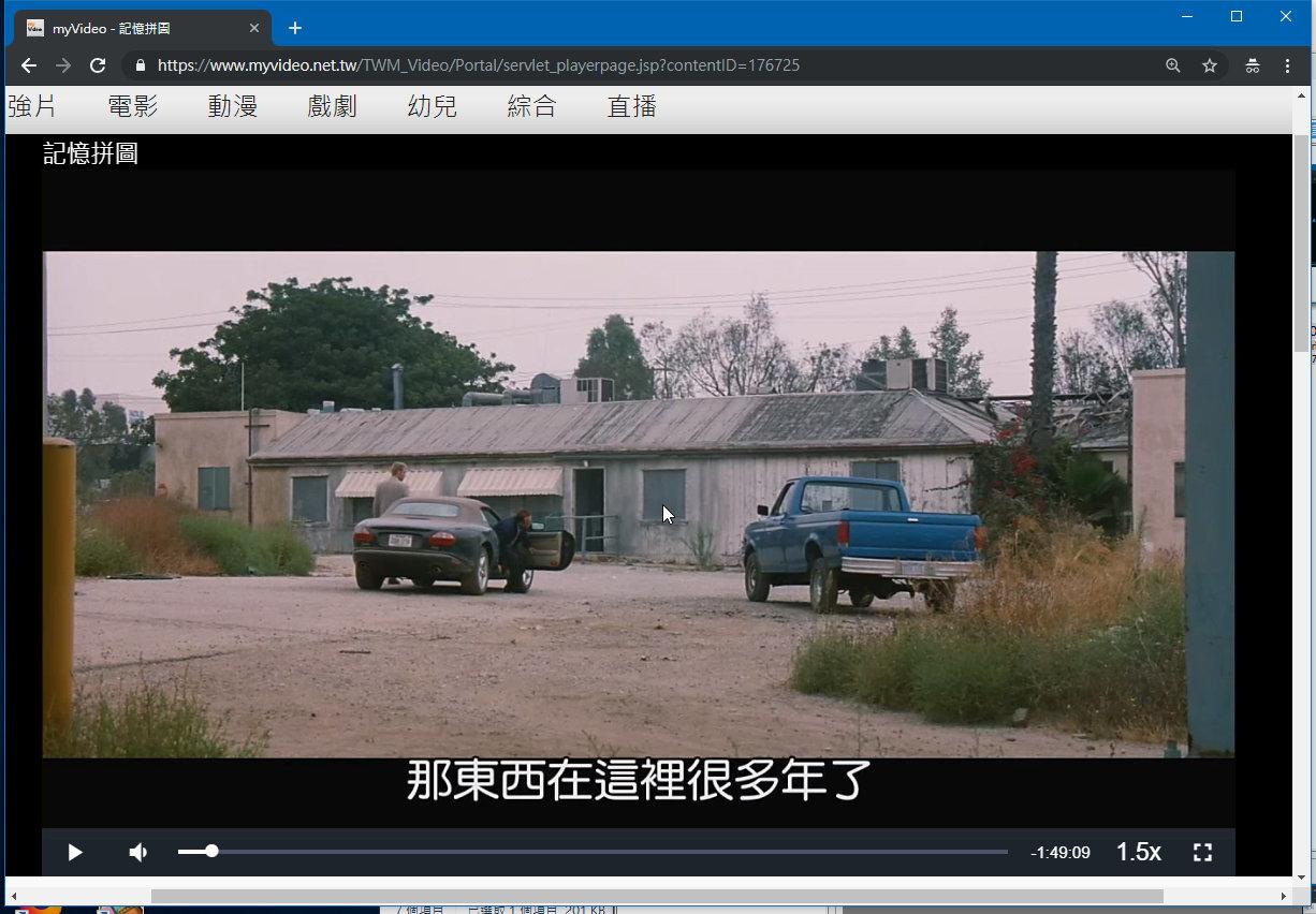 [感想] 電影-記憶拼圖 Memento (2000) 整理順序劇情&爭議討論-004.jpg