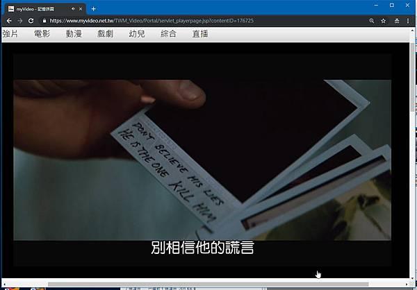 [感想] 電影-記憶拼圖 Memento (2000) 整理順序劇情&爭議討論-006.jpg