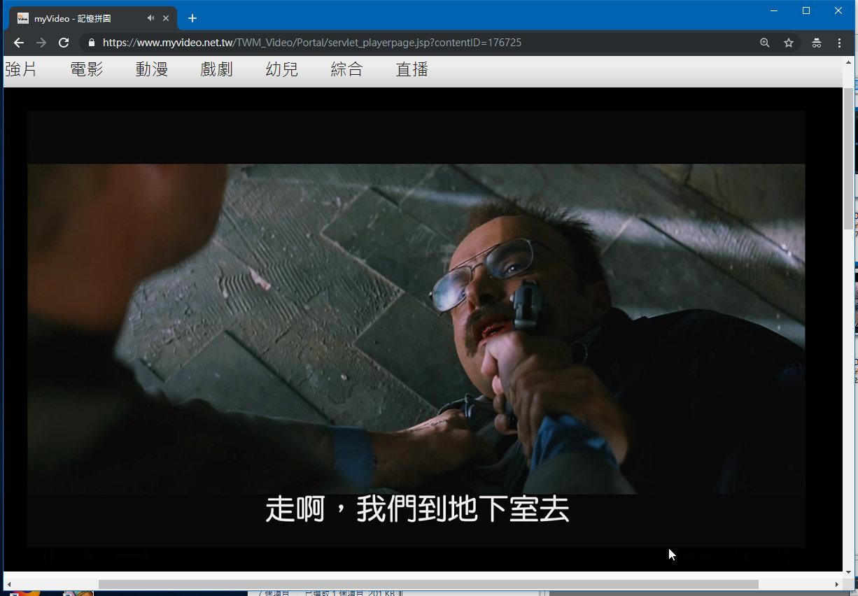 [感想] 電影-記憶拼圖 Memento (2000) 整理順序劇情&爭議討論-007.jpg