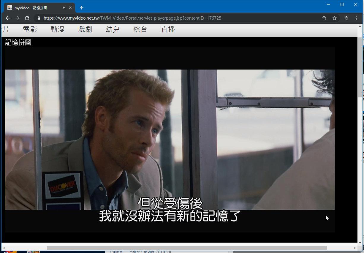 [感想] 電影-記憶拼圖 Memento (2000) 整理順序劇情&爭議討論-008.jpg