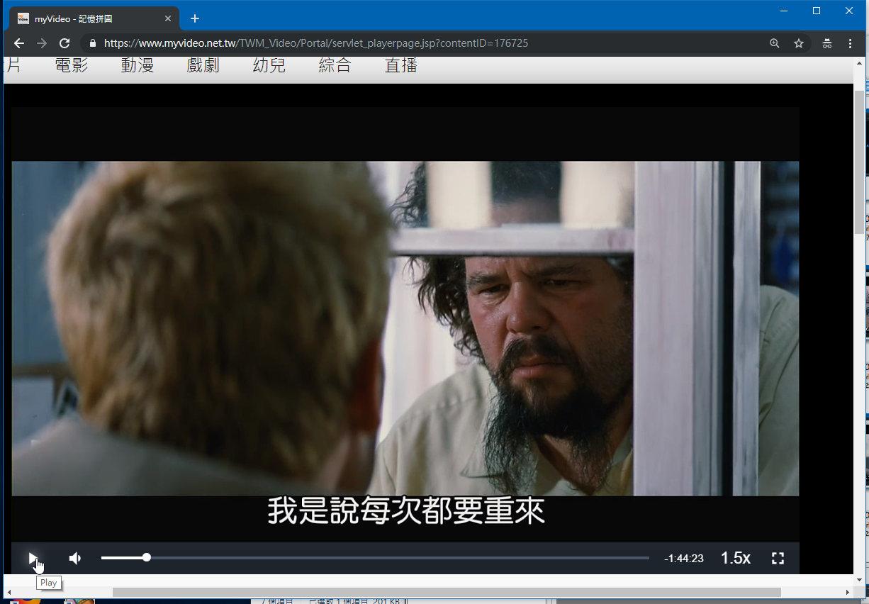 [感想] 電影-記憶拼圖 Memento (2000) 整理順序劇情&爭議討論-010.jpg