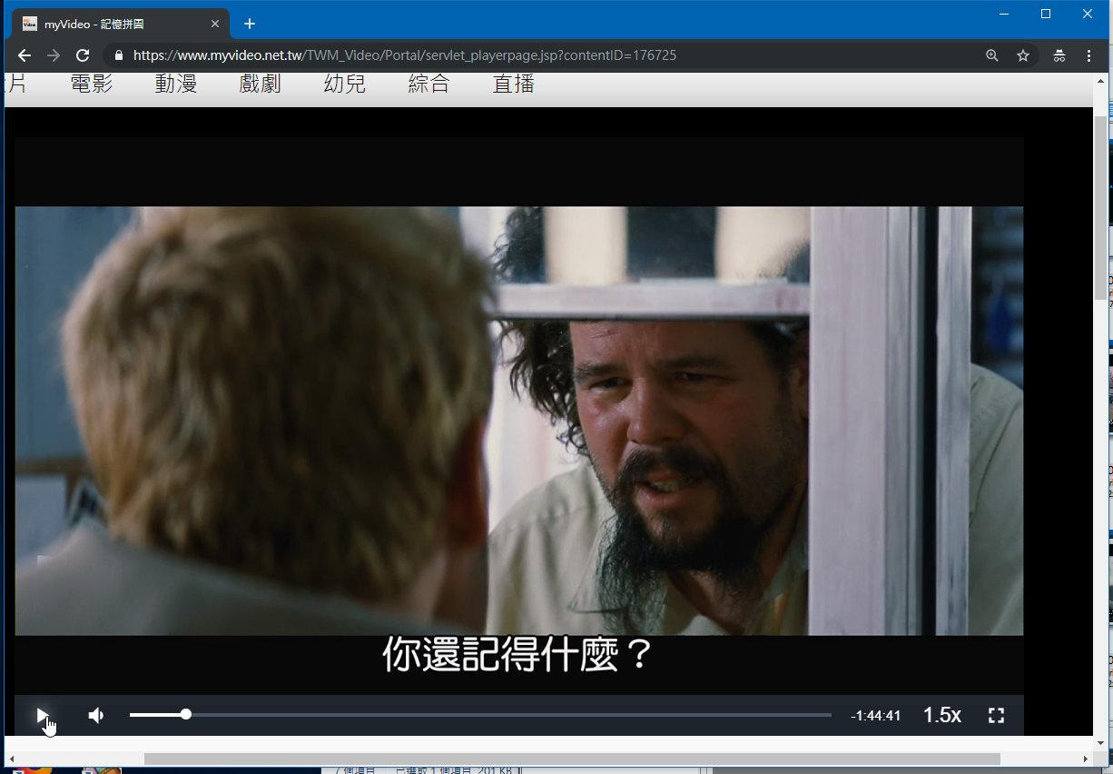 [感想] 電影-記憶拼圖 Memento (2000) 整理順序劇情&爭議討論-009.jpg