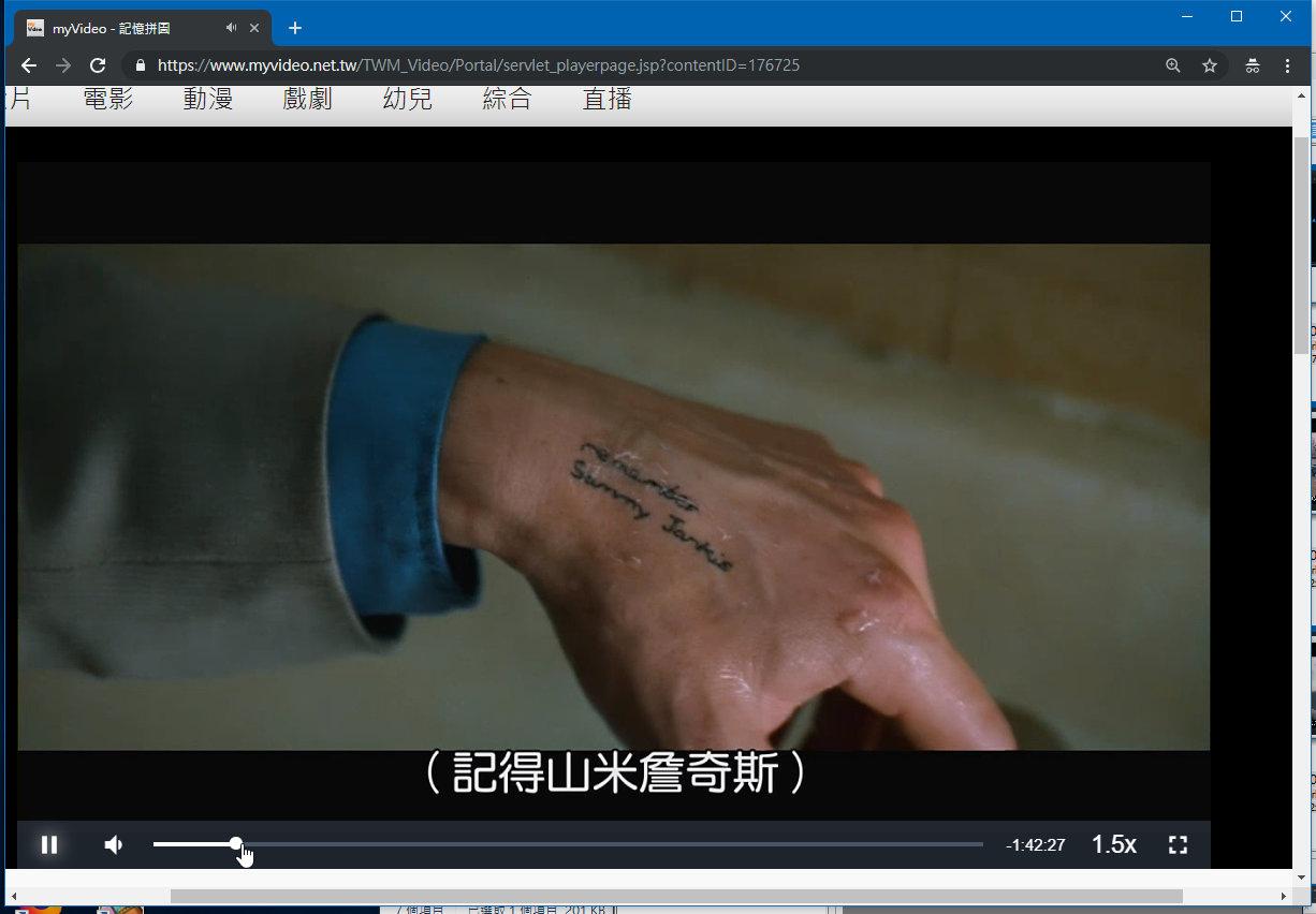 [感想] 電影-記憶拼圖 Memento (2000) 整理順序劇情&爭議討論-013.jpg
