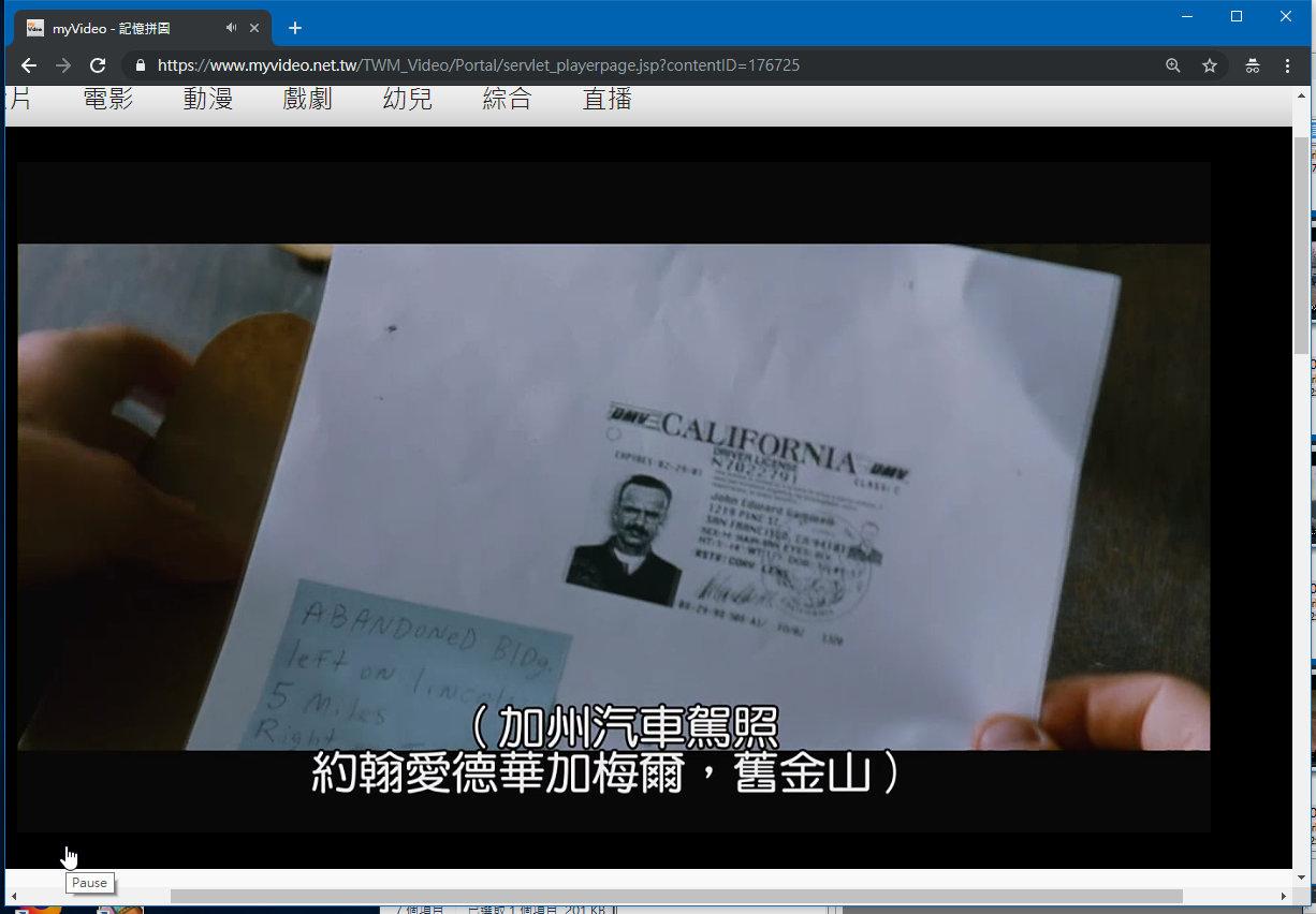 [感想] 電影-記憶拼圖 Memento (2000) 整理順序劇情&爭議討論-015.jpg