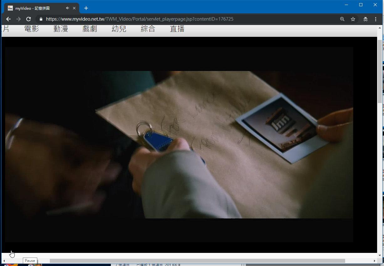 [感想] 電影-記憶拼圖 Memento (2000) 整理順序劇情&爭議討論-014.jpg
