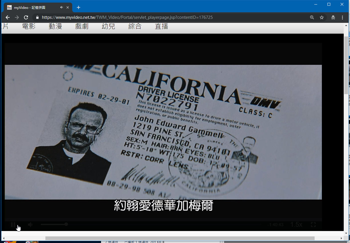 [感想] 電影-記憶拼圖 Memento (2000) 整理順序劇情&爭議討論-016.jpg