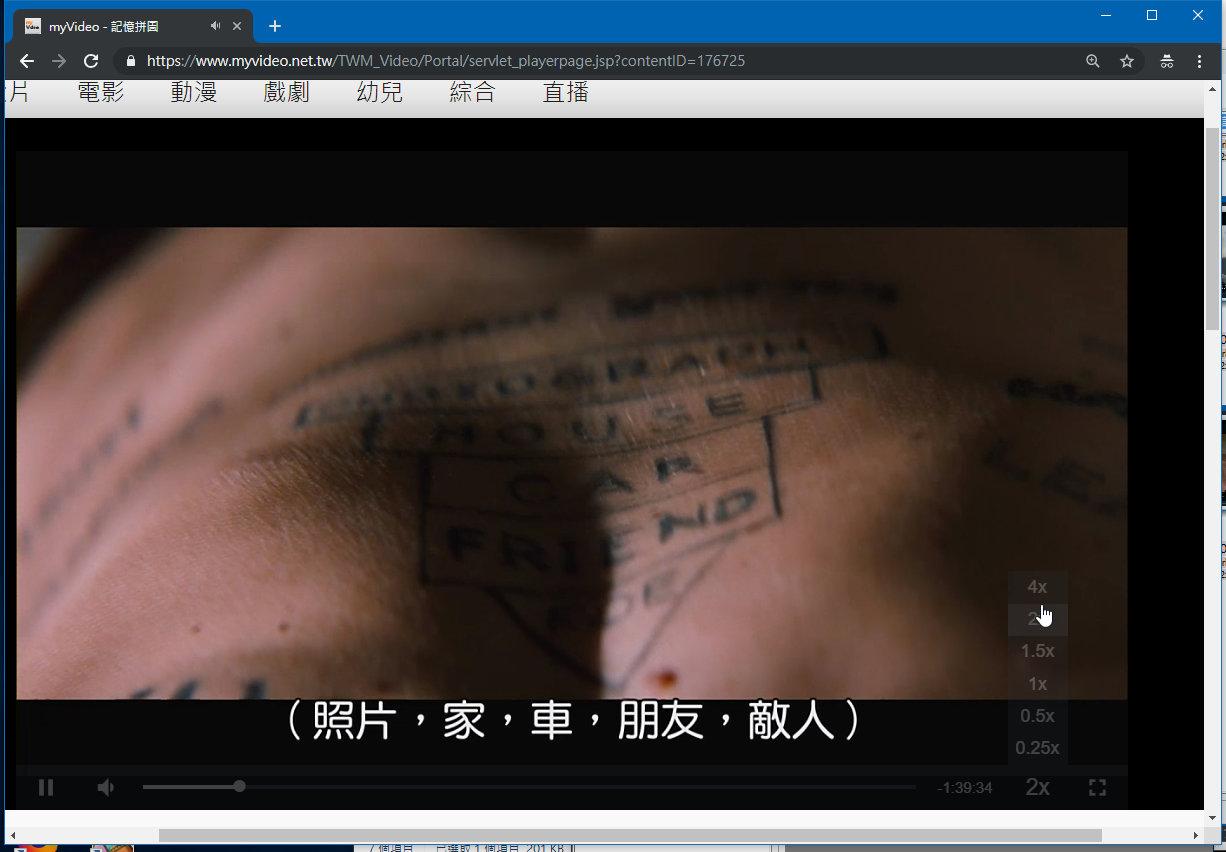 [感想] 電影-記憶拼圖 Memento (2000) 整理順序劇情&爭議討論-017.jpg