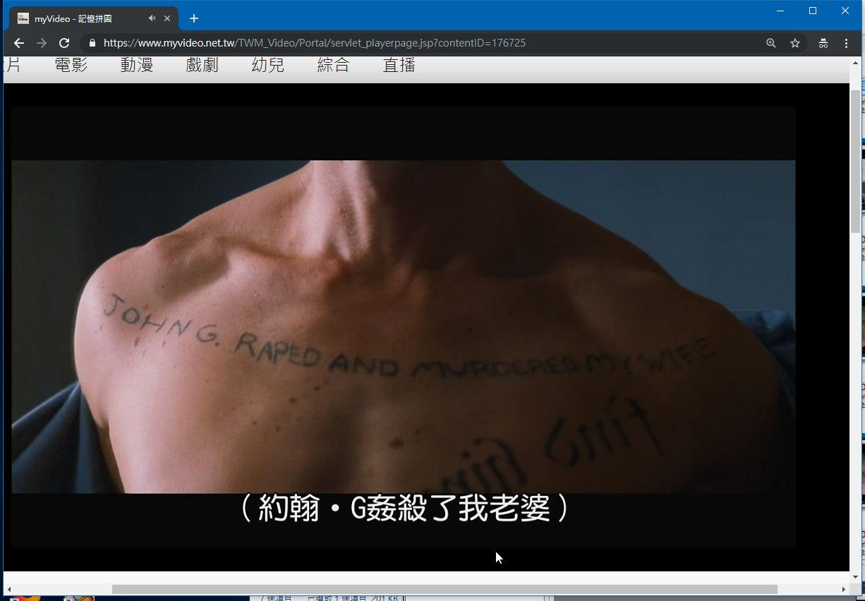 [感想] 電影-記憶拼圖 Memento (2000) 整理順序劇情&爭議討論-019.jpg