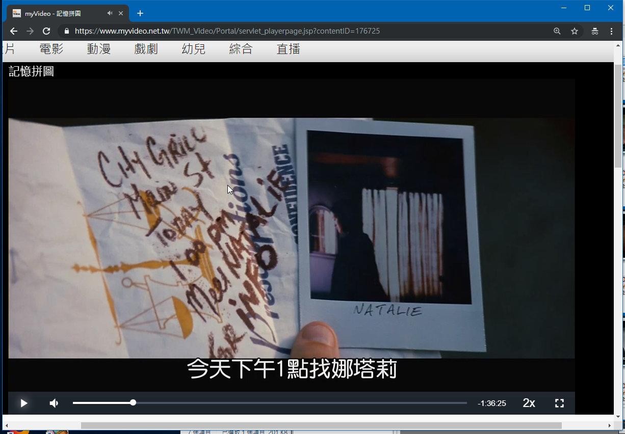 [感想] 電影-記憶拼圖 Memento (2000) 整理順序劇情&爭議討論-022.jpg