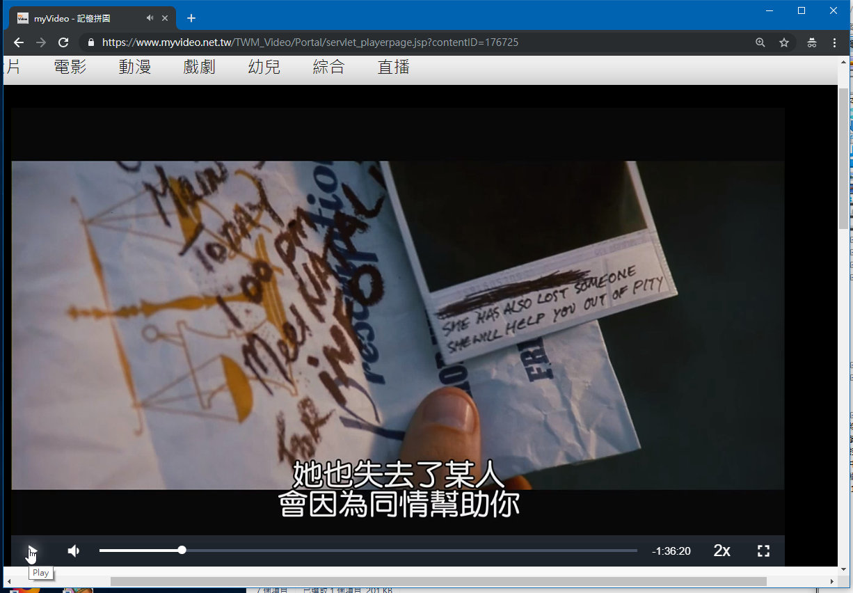 [感想] 電影-記憶拼圖 Memento (2000) 整理順序劇情&爭議討論-023.jpg