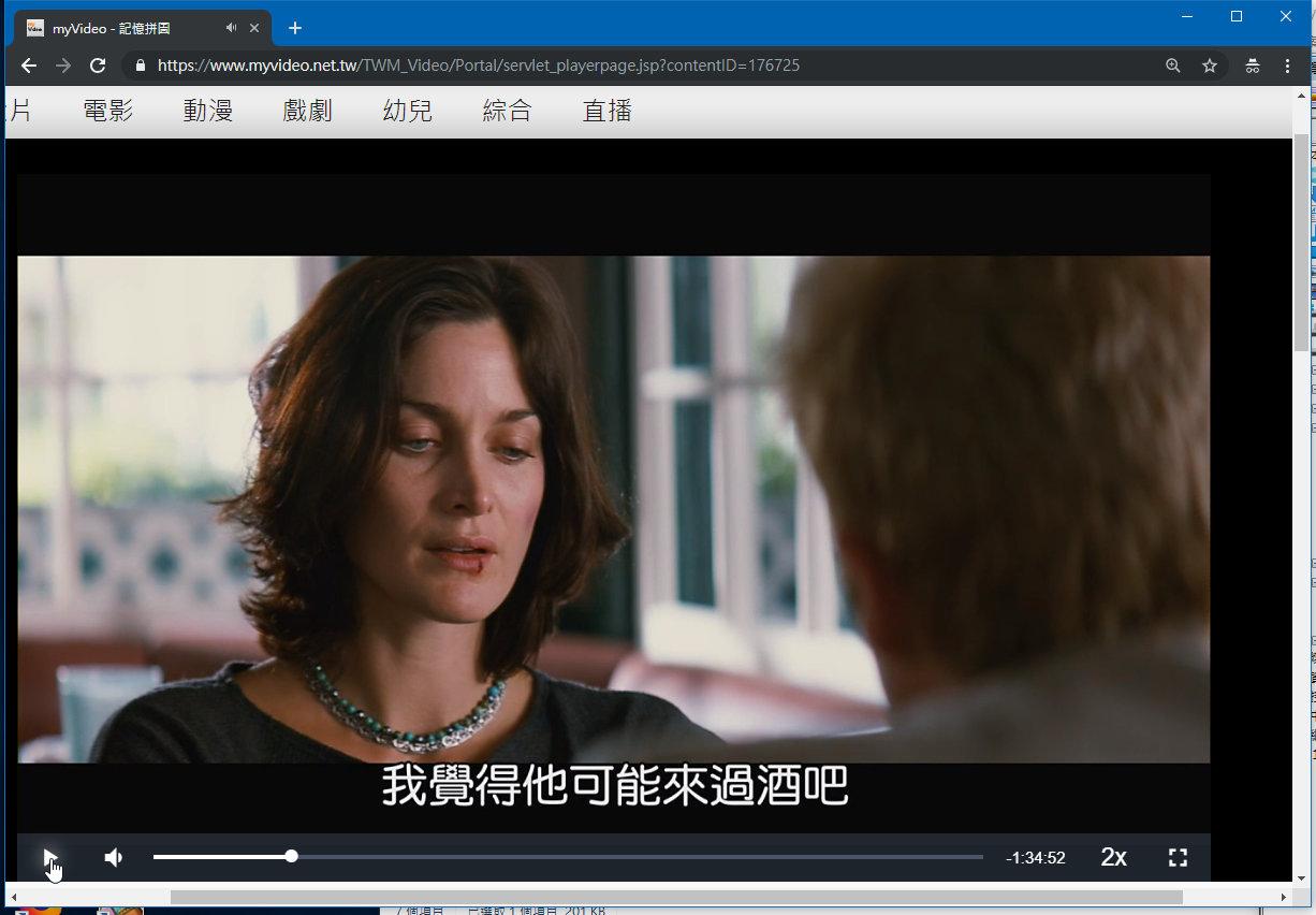 [感想] 電影-記憶拼圖 Memento (2000) 整理順序劇情&爭議討論-025.jpg
