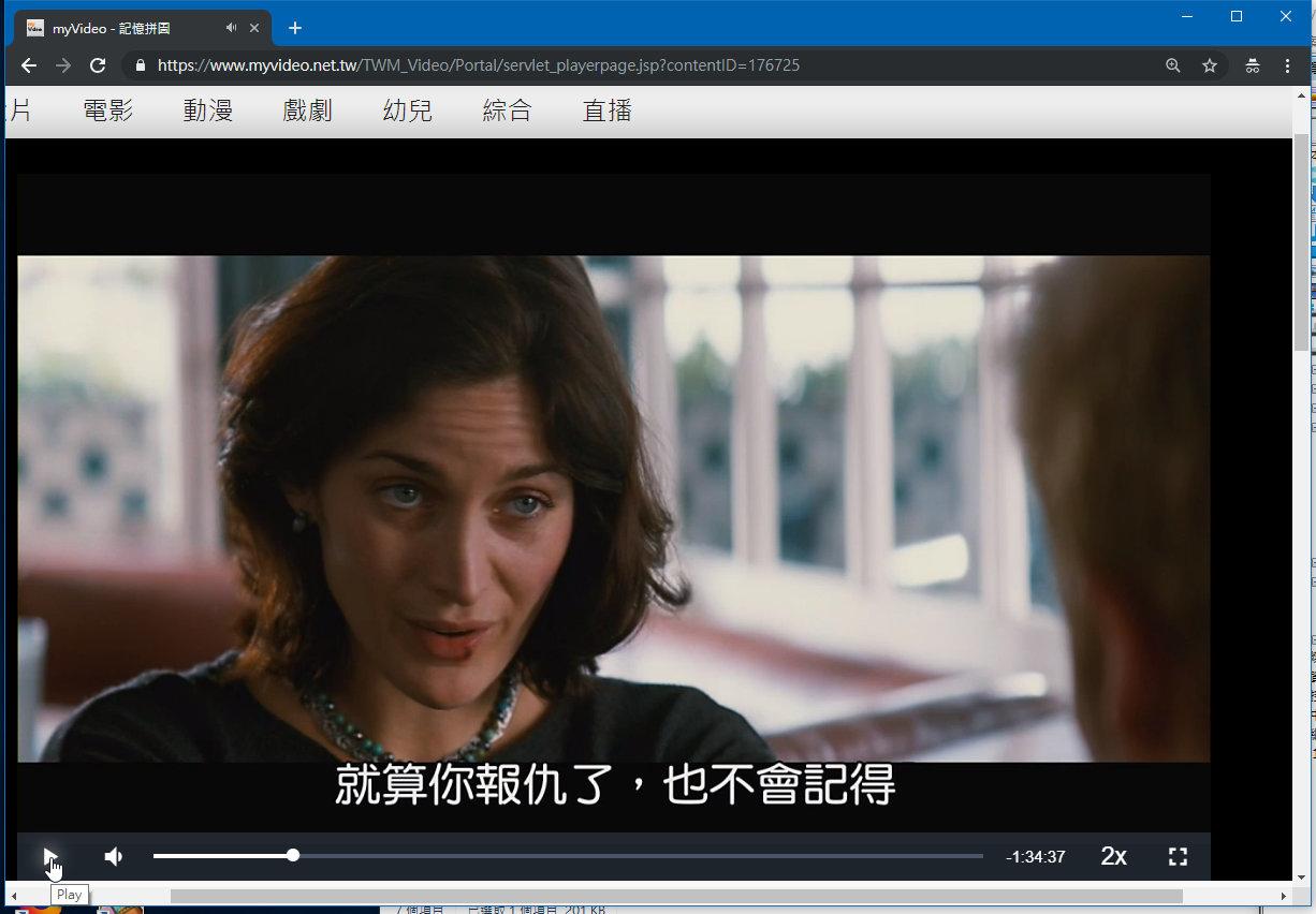 [感想] 電影-記憶拼圖 Memento (2000) 整理順序劇情&爭議討論-027.jpg