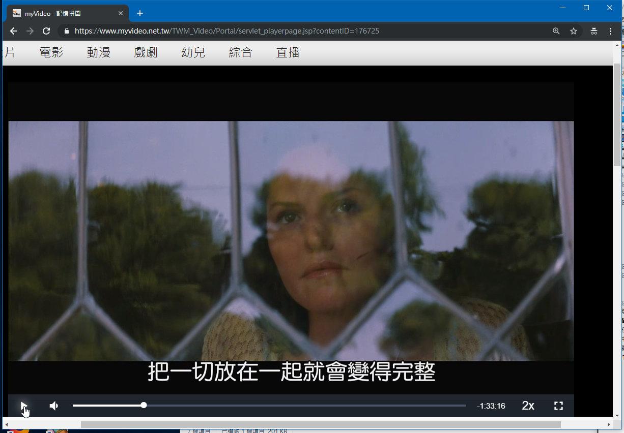 [感想] 電影-記憶拼圖 Memento (2000) 整理順序劇情&爭議討論-030.jpg