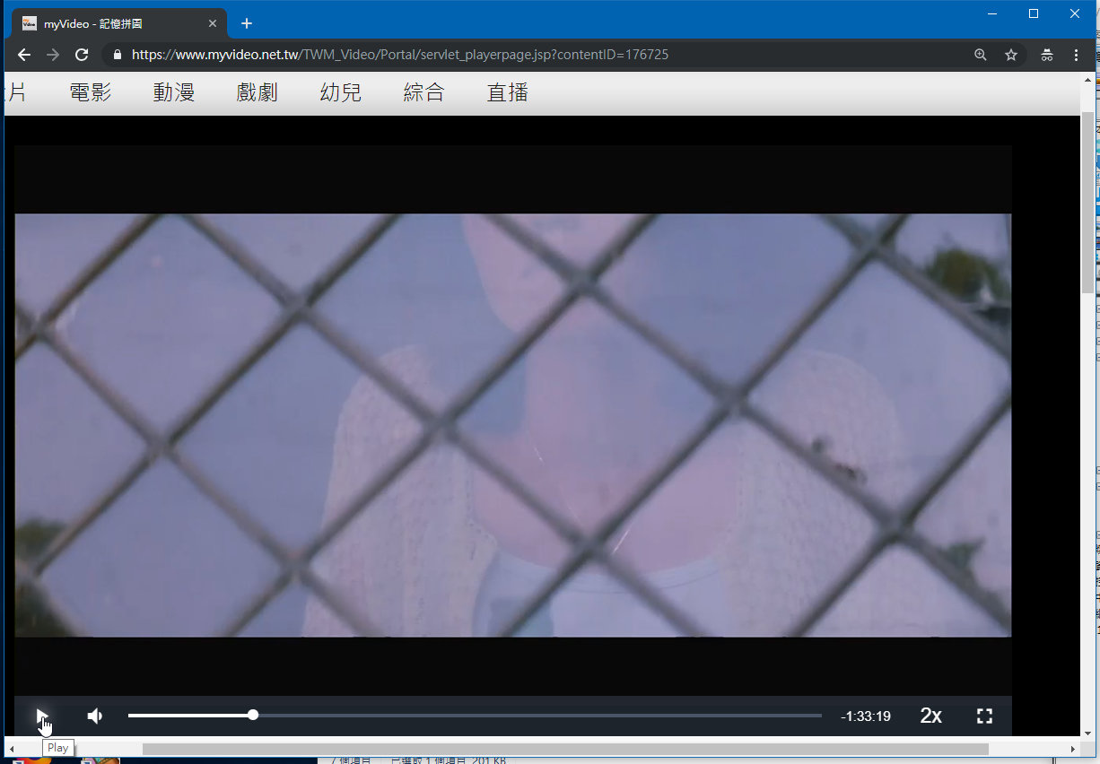 [感想] 電影-記憶拼圖 Memento (2000) 整理順序劇情&爭議討論-029.jpg