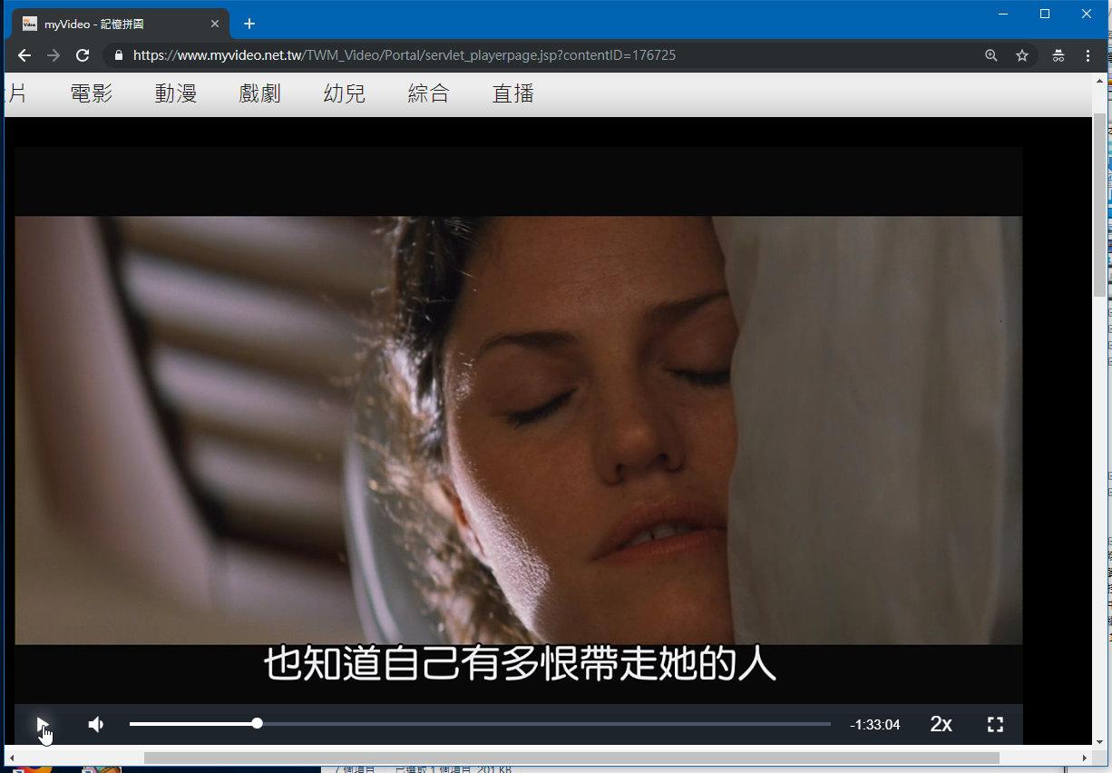 [感想] 電影-記憶拼圖 Memento (2000) 整理順序劇情&爭議討論-031.jpg