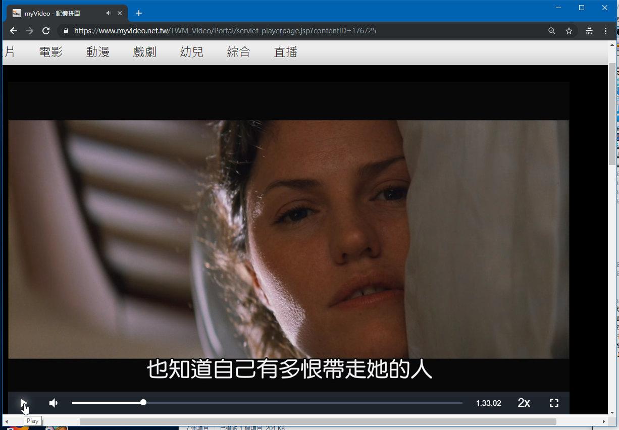 [感想] 電影-記憶拼圖 Memento (2000) 整理順序劇情&爭議討論-032.jpg