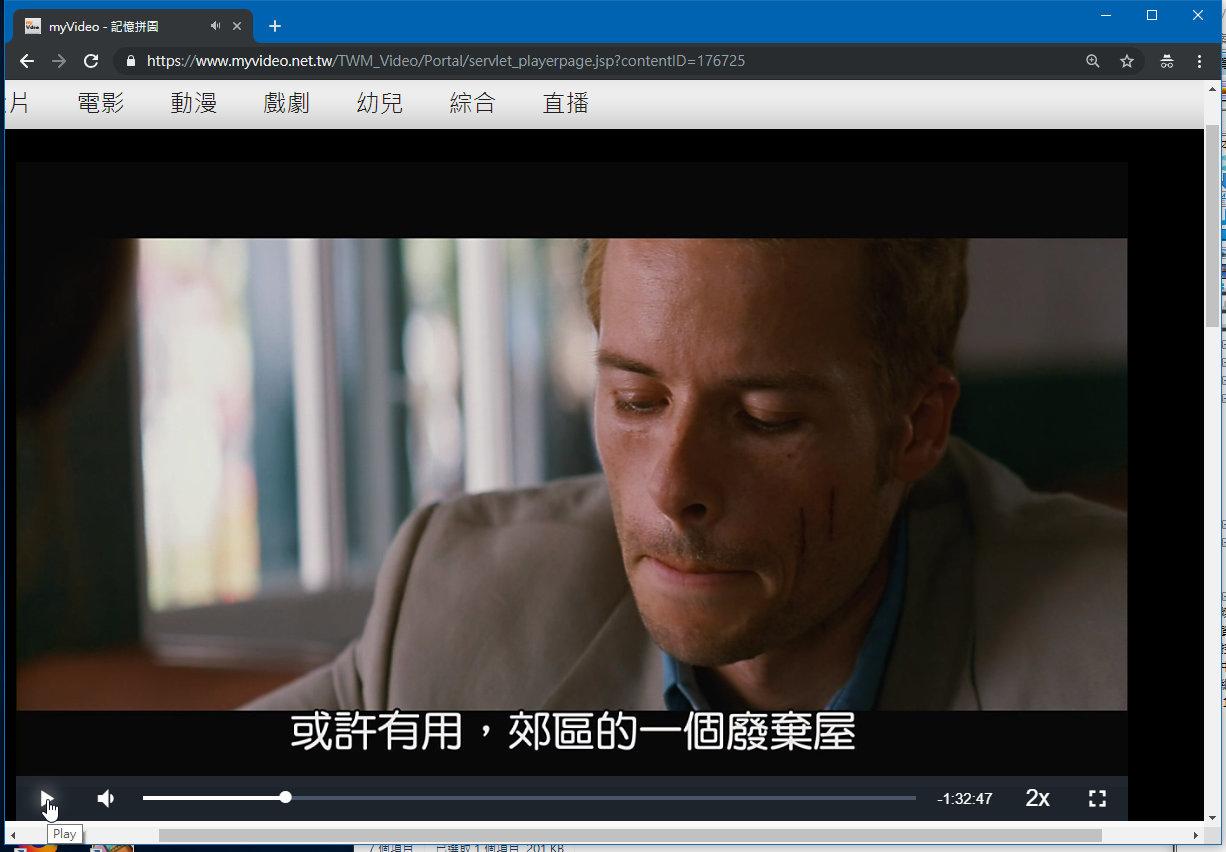 [感想] 電影-記憶拼圖 Memento (2000) 整理順序劇情&爭議討論-033.jpg